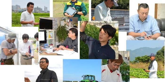 農業IT取材記