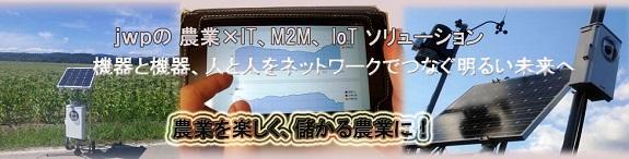 m2m_product