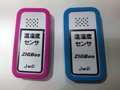 zigbee_sensor001